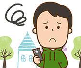 採否の結果がメールや電話で知らされない時にはどうすれば良いのか?