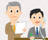 転職でも試用期間を設けられることはあるの?