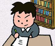 職務経歴書の書き方のアイキャッチ画像