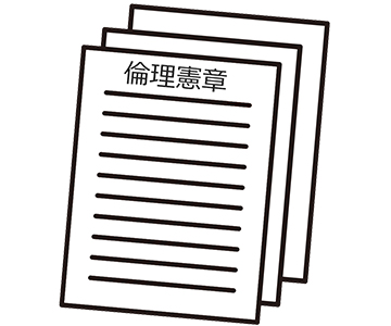 新規学卒者の採用選考に関する企業の倫理憲章のアイキャッチ画像