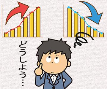 景気の良し悪しを把握して転職活動をしようのアイキャッチ画像